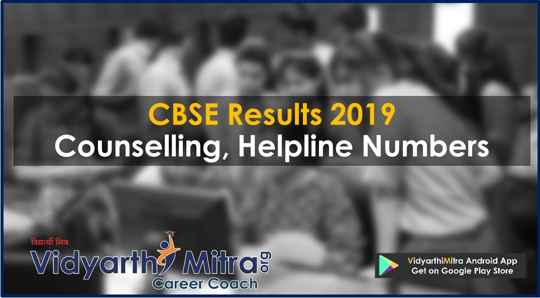 CBSE Class 12 Results To Be Declared On Sunday, May 28