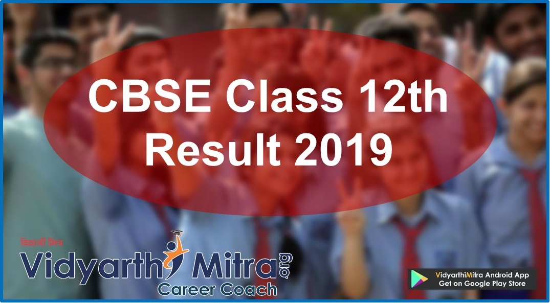 CBSE exams 2018: Why class 10 maths and class 12 economics exams are being re-conducted?