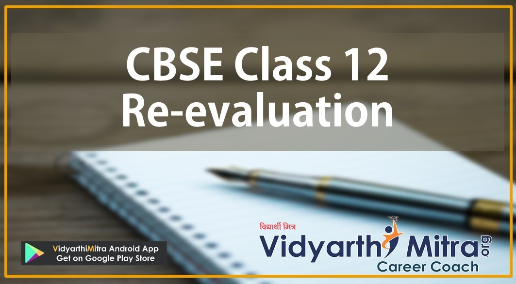 CBSE Class 12 English paper pattern changed