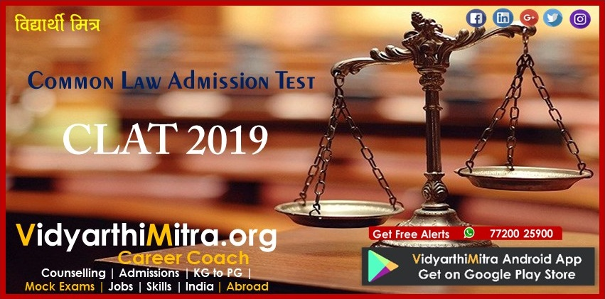 CLAT 2019 registration to begin tomorrow