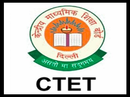 Application Begins For CTET December 2019