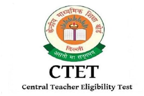 TN TET Paper 2 result 2019 announced