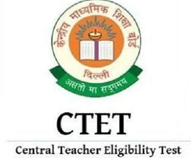 MAHA TET 2019 final answer key released