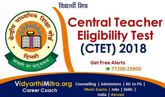8 MTET aspirants barred from exam for reaching centre late