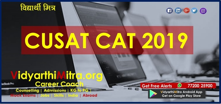 Bihar BCECEB ITI exams 2018: Admit card released at bceceboard.com