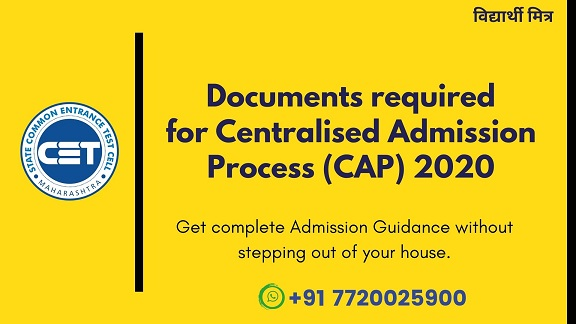 Engineering CAP 2019 round 3 provisional allotment released