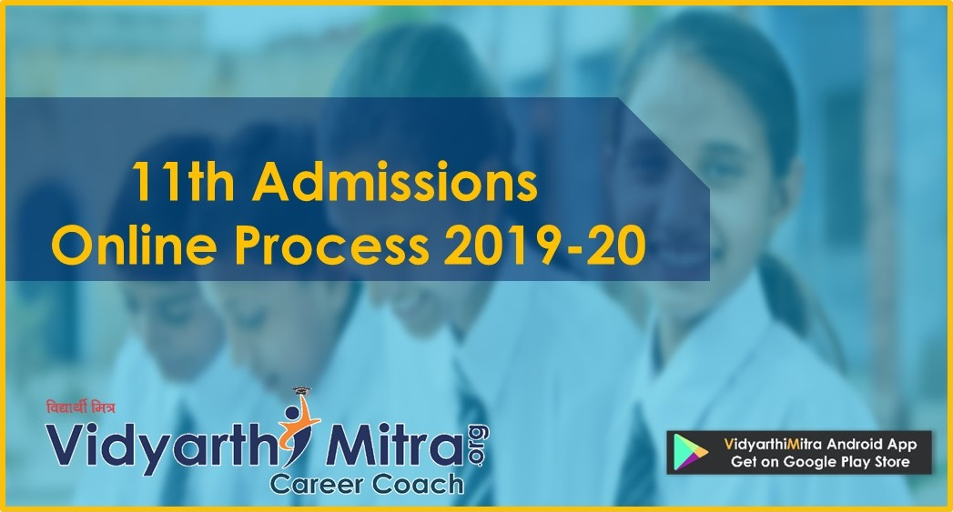11th Admission Process: Last date further pushed to July 11