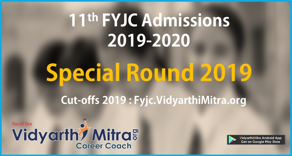 Special round of FYJC admission from Aug 13