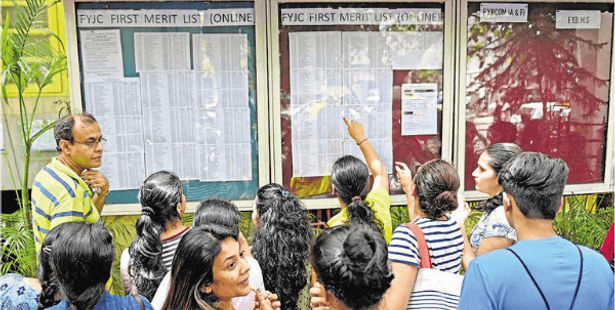 4th FYJC merit list: cut-offs barely change