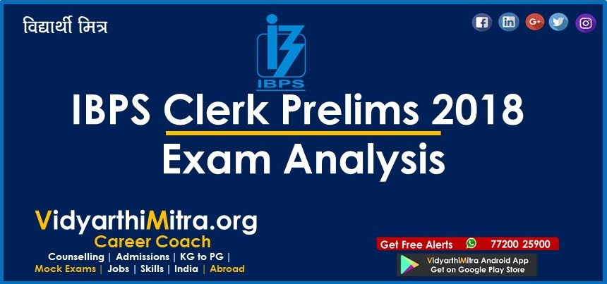 SBI Clerk Mains Result 2018 date announced