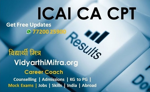 ICAI CA IPCC Intermediate Result 2018 today