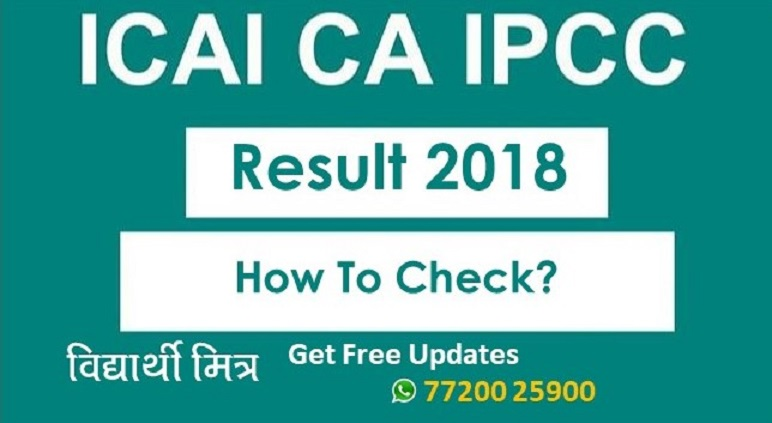 ICMAI CMA June Intermediate, Final, Foundation results 2018 released