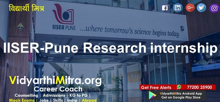 IISER IAT 2019 entrance test date announced