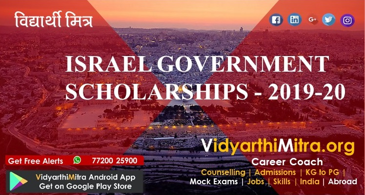 ADITYA BIRLA GROUP SCHOLARSHIP