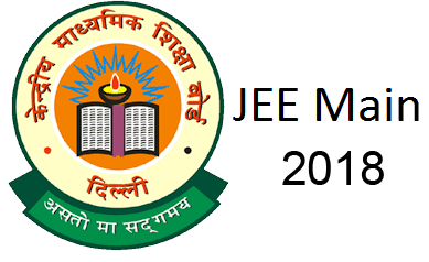 JEE Main 2018: Sources share tentative dates for release of Admit Cards