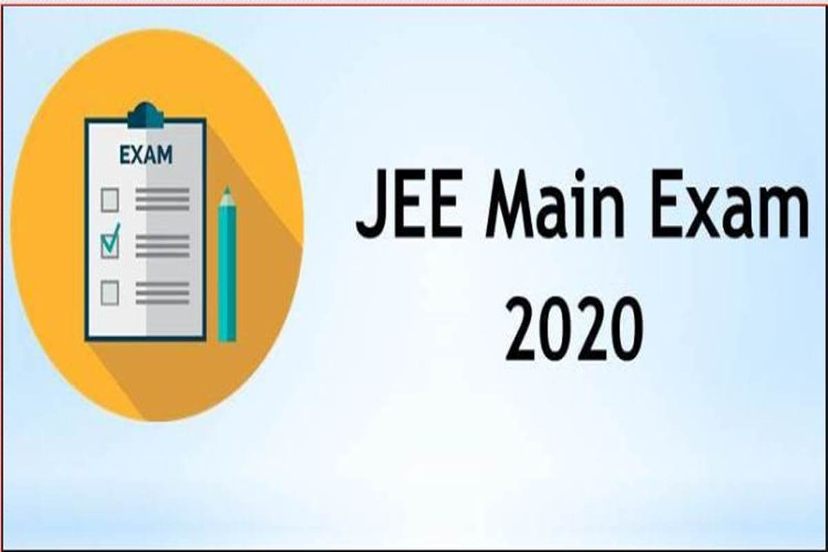 JEE Main 2020 application correction window begins