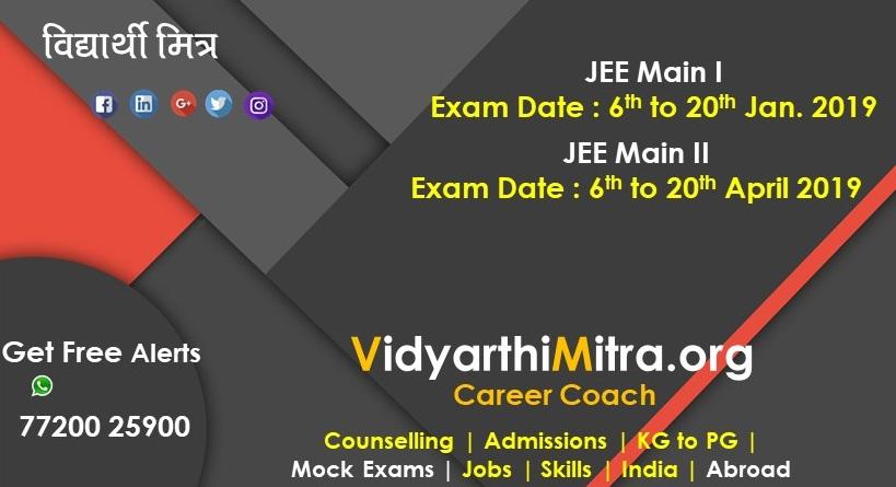Vidyarthimitra.org JEE 2019