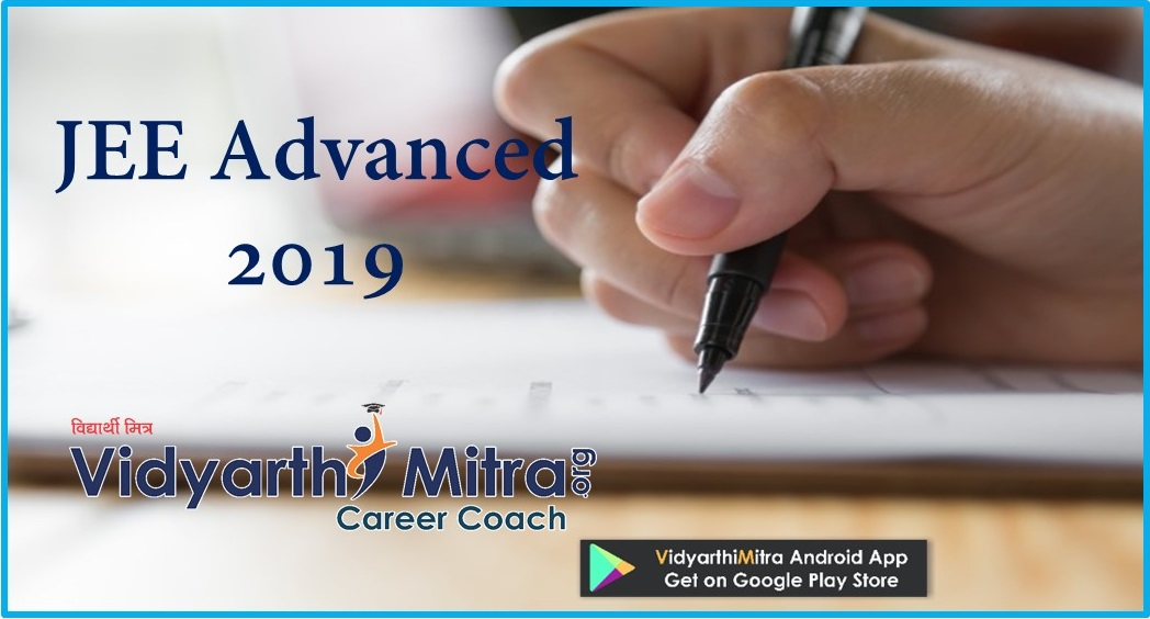 IIT-JEE Advanced 2019 registration begin
