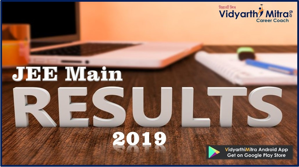 MH CET 2019 results for MCA declared