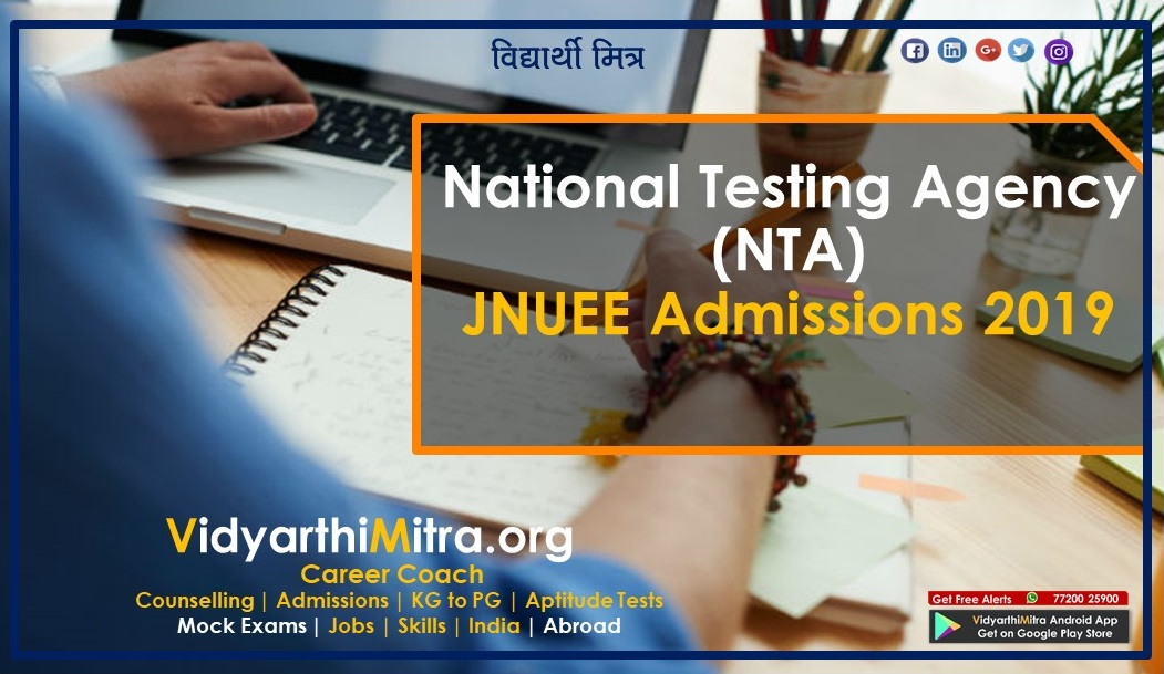 NIFT 2019 Admit Card released