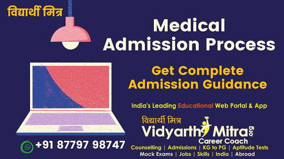 NEET Result 2020 is to be declared today