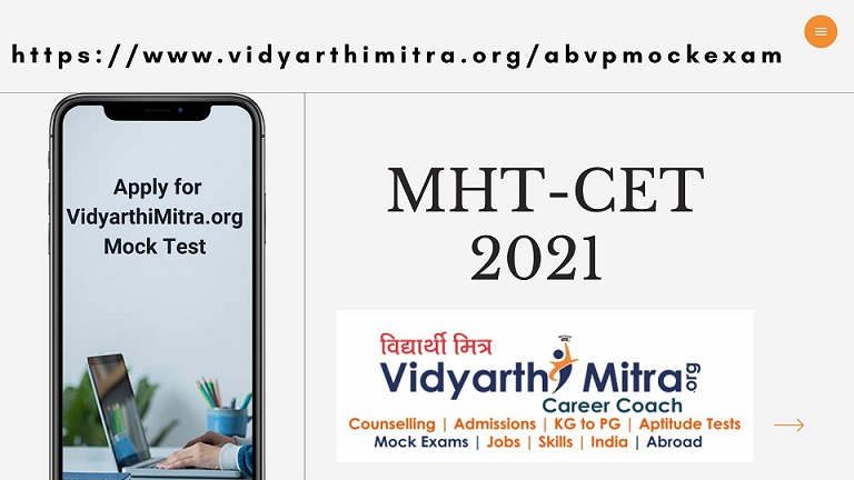 Direct 2nd Yr Engg 2019: Allotment of CAP Round I