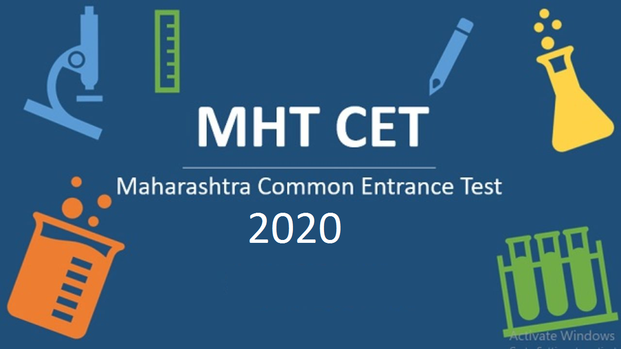 DTE Maharashtra announces changes in MHT CET 2018 Pattern