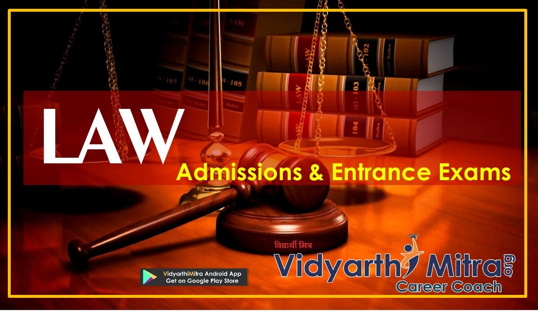 MH CET Law 2019 Exam: Registration (Extended)