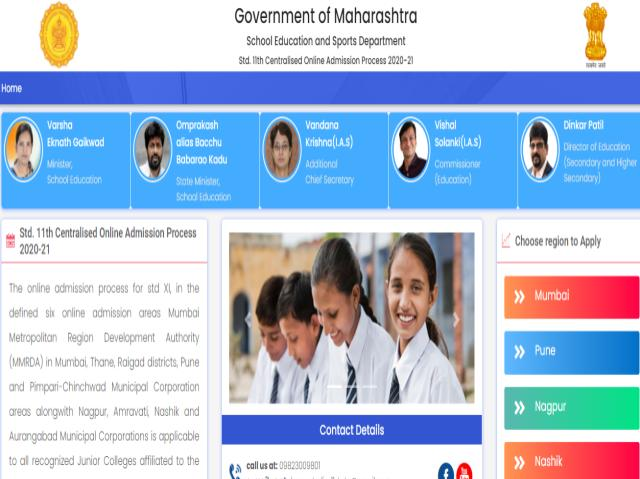 11th standard online admissions Part-B filling started