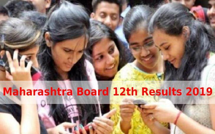 Goa Board Exam 2019: