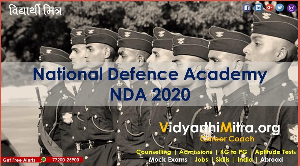 Indian Maritime University admissions 2019