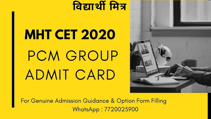 Admission Guidance to Direct Second Engineering (DSE) Year 2020-21