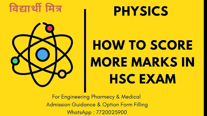 How to study 12th Physics: New Syllabus- 2020