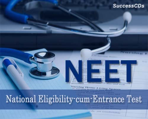 NEET 2018 : Top 20 Rank Holders