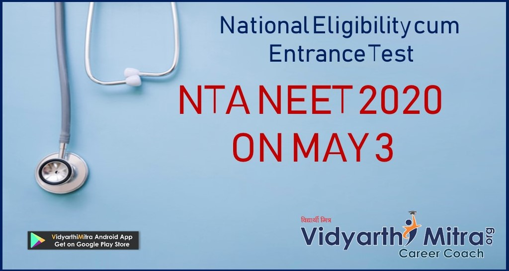 NEET 2019 application: Registration date extended