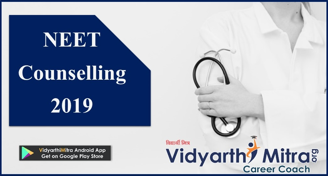 AIIMS MBBS exam 2019