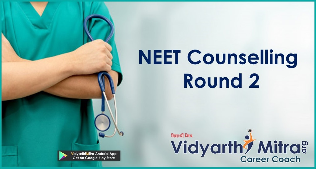 NEET candidates with disability in dark