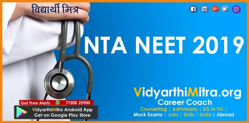 JEE Main, NEET to be conducted twice a year