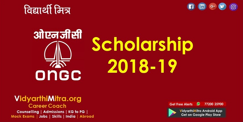 Tata Trusts Women Scholarship 2018