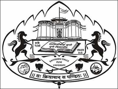 मुंबई विद्यापीठातर्फे पीएचडी प्रवेश परीक्षेच्या अर्जासाठी मुदतवाढ २०२१