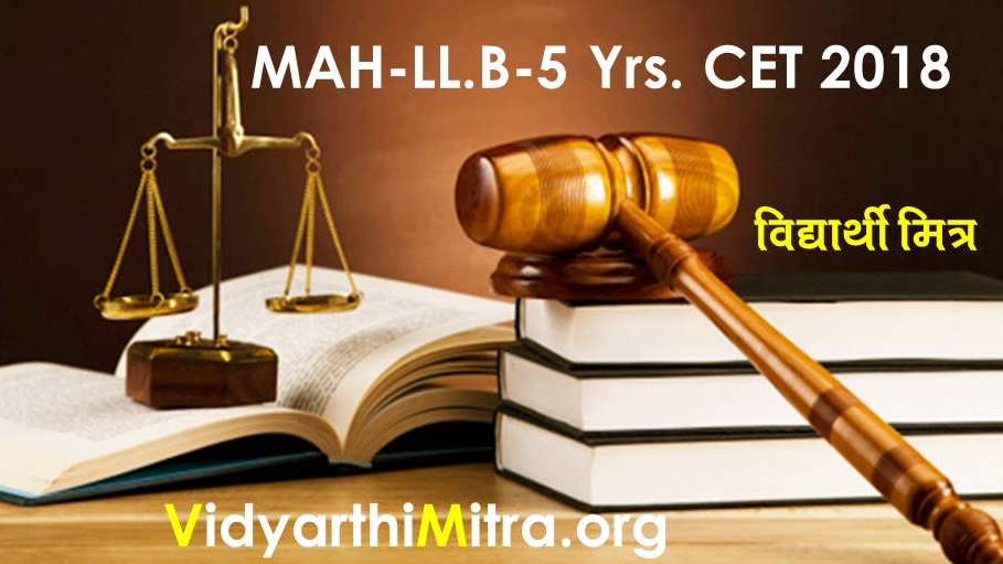 Admission process for BA-LLB course