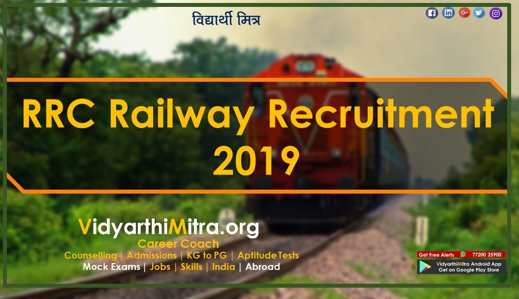 RRB Group D Admit Card 2018: Check whom to contact for correction