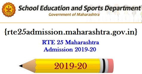 RTE admissions to begin from Jan 24