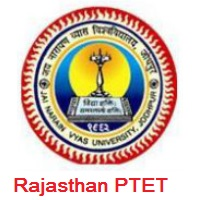 HTET released verification list for November exam 2019