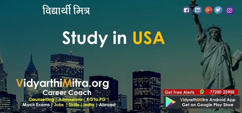 LSAT India 2019 registration begins