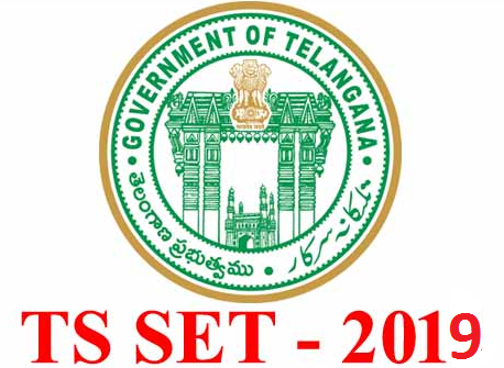 SSC CHSL Tier 1 exam answer key: Download here