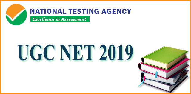 UGC NET 2018 December application form correction window opens today