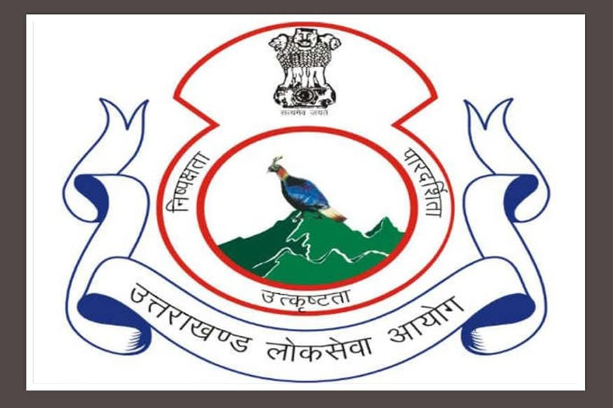 SSC constable GD Recruitment 2021: Detailed Notification