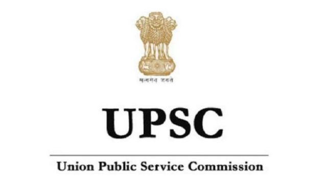 Aspirants fume as MPSC advertises for just 450 jobs