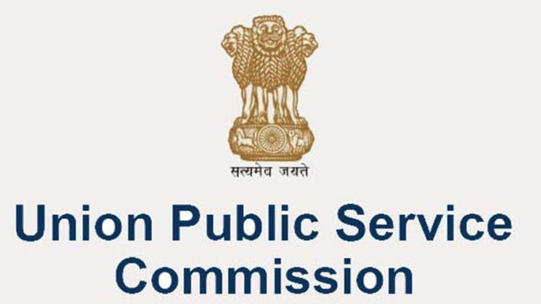 UPSC Civil Services 2018: Top five news of September